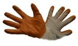 Перчатки защитные с нитриловым покрытием